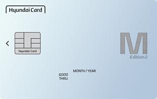 현대카드M Edition2 카드이미지