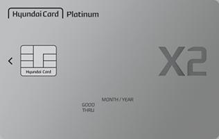 현대카드X2 카드이미지